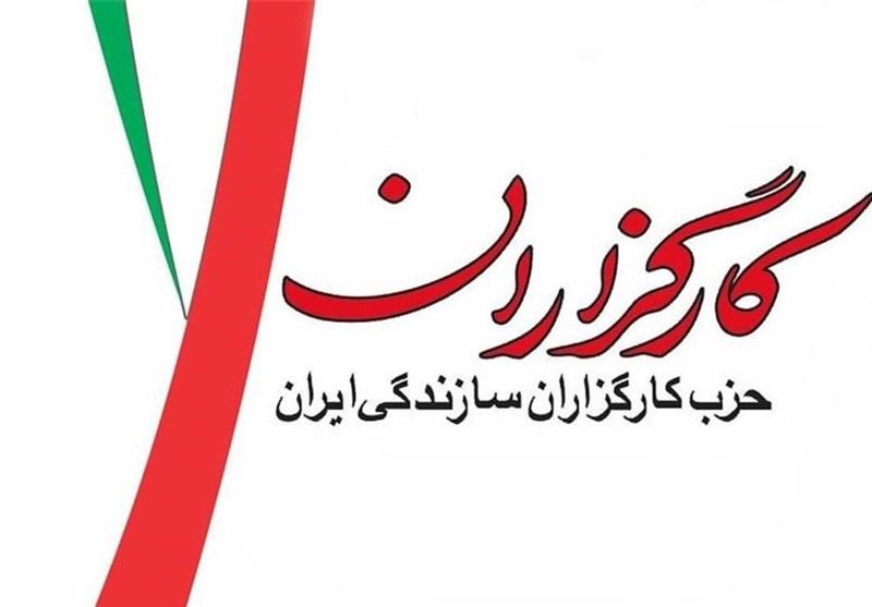 نمایش فیلم چشمه در حزب کارگزاران نیشابور