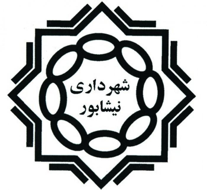 ۱۳ پروژه شهرداری نیشابور افتتاح شد