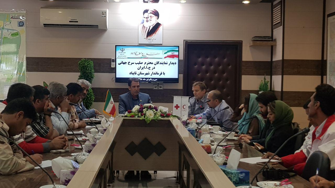 دفاع از حقوق ملت ایران، دفاع از حقوق بشر و دفاع از کشورهای منطقه