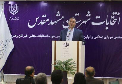 فرماندار مشهد: انتخابات ناموس سیاسی ما است