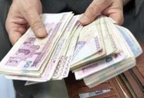 ۵۰ درصد حقوق کارکنان اداره کل ورزش و جوانان خراسان رضوی افزایش یافت