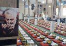 بیش از هزار بسته غذایی در رزمایش همدلی در خوشاب توزیع شد
