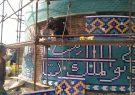 اتمام مرمت بنای تاریخی گنبد سبز مشهد