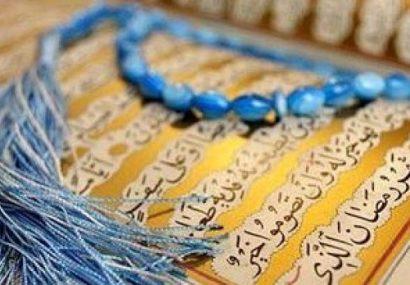 مشهد، میزبان دانش آموزان برگزیده حوزه قرآن، عترت و نماز در بخش پژوهشی است