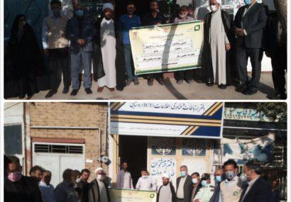 دو طرح اشتغالزایی بنیاد برکت در روستای باسفر افتتاح شد