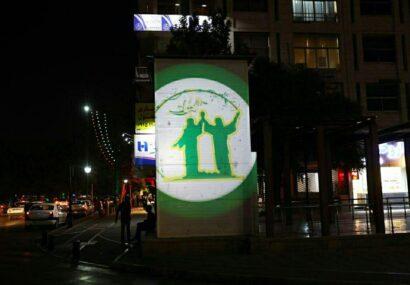 اکران طرح های ویژه فرارسیدن عید سعید غدیر با استفاده از نورافکنهای گرافیکی در سطح شهر مشهد