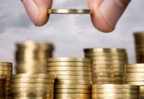 امضای تفاهمنامه برای ۲۳۳ هزار میلیارد تومان سرمایهگذاری