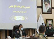 انتشار دستاوردهای دفاع مقدس و مقاومت به عنوان الگویی دستیافتی/ برگزاری بیش از ۱۶۰۰ برنامه در استان