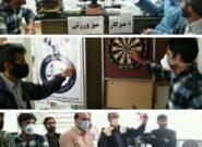 برگزاری مسابقه دارت پویش ملی «آماده باش» در زاوه