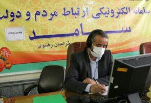 پاسخگویی تلفنی معاون استاندار و فرماندار شهرستان مشهد به شهروندان