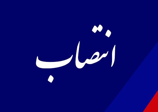 رضا رمضانی طرقی به سمت فرماندار شهرستان کوهسرخ منصوب شد
