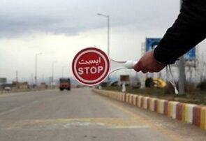 رئیس پلیس راهور تربت جام: ممنوعیت تردد از ساعت ۲۱ شب الی ۴ صبح در سطح شهر همچنان ادامه دارد