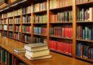 تنها کتابخانه عمومی بخش جنگل رشتخوار تعطیل شد