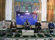 گزارش تصویری از نشست خبری تشکلهای مردمی و انقلابی مشهدالرضا علیه السلام