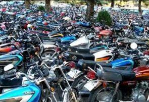 رئیس پلیس راهور رشتخوار: تمدید طرح ترخیص موتورسیکلتهای رسوبی توقیفی تا اطلاع ثانوی
