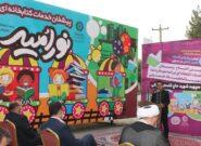 اولین پیشخوان خدمات کتابخانهای در خراسان رضوی افتتاح شد