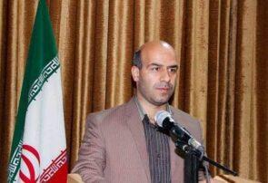 معاون برنامه ریزی و سرمایهگذاری سازمان صمت استان: اعلام شرایط جدید صدور جواز تأسیس رمز ارز