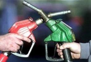چرا رهبری با افزایش قیمت بنزین موافقت کرد؟