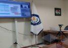 اولین جلسه کمیته تخصصی فناوری مرکز رشد فناوری نیشابور برگزار شد