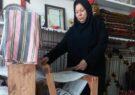 کارآفرین قوچانی: ایجاد اشتغال برای بیش از ۲۰۰ نفر در قوچان با صنعت فَرَت بافی