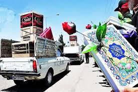 مدیرکل کمیته امداد استان: رهسپاری ۲۴۰۰ زوج نیازمند به خانه بخت