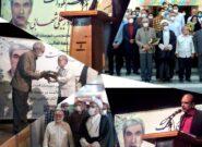 نکوداشت استاد شهابی خوشنویس قوچانی