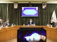 لزوم برنامه ریزی برای کلان شهر مشهد در مقیاس ملی و بین المللی