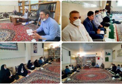 سومین جلسه شورای فرهنگ عمومی شهرستان کلات برگزار شد