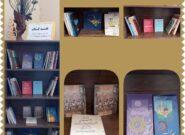ایستگاه مطالعه به یاد هنرمند فرهیخته «محمد حامد رعیتی» در تایباد راهاندازی شد