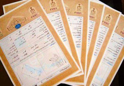 مدیرکل ثبت اسناد واملاک استان: بیش از یک هزار و ۸۰۰ سند تا پایان سال ثبت خواهد شد
