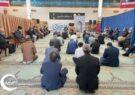 گزارش تصویری از بزرگداشت مرحوم مهدی صانعی در مشهد