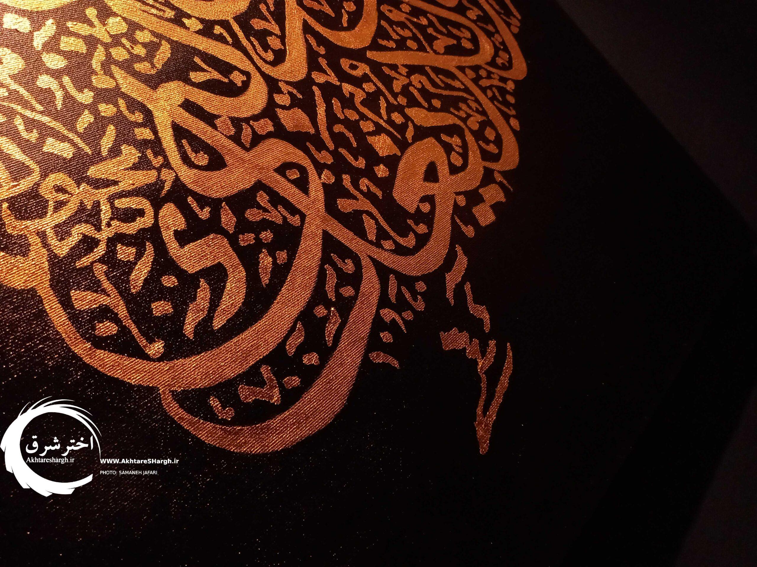 گزارش تصویری از نمایشگاه گروهی «میکس مدیا» در مشهد