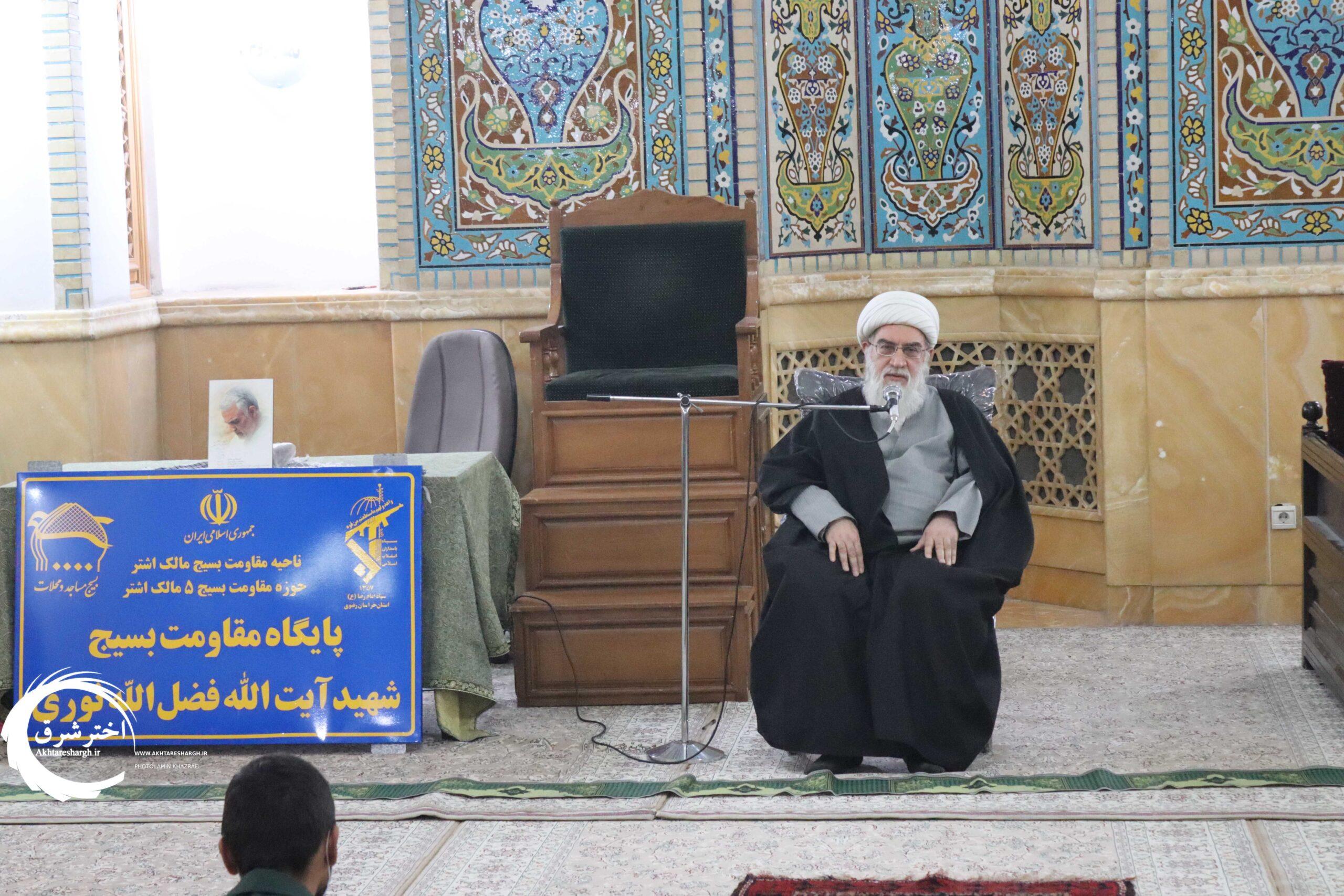 گزارش تصویری از افتتاح پایگاه مقاومت بسیج شهید فضلالله نوری در مسجد حوض لقمان مشهد