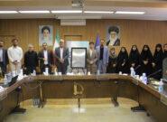 رونمایی از سامانه پردیس هوشمند دانشگاه فردوسی مشهد