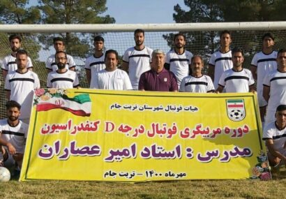 امیر عصاران مدرس رسمی فدراسیون فوتبال کشور: دنیای مربیگری متفاوت است از دوران بازیکنی