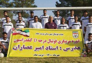 مدرس رسمی فدراسیون فوتبال کشور: دنیای مربیگری متفاوت است از دوران بازیکنی