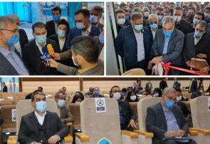 سرانجام بیمارستان ۲۷۲ تختخوابی امام حسین علیه السلام تربت حیدریه افتتاح شد