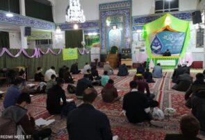 برگزاری محفل قرآنی نور در قوچان